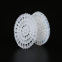 Buy cheap Sewage Treatment Plastic Filter Media MBBR pe biomover large 1200 m2/m3 Surface from wholesalers