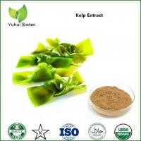 Quality high quality fucoxanthin,wakame extract,wakame extract fucoxanthin,fucoxanthin 10% for sale