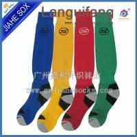 Quality Patterned Dress Socks For Men Wholesale Customized Cotton Socks Factory for sale