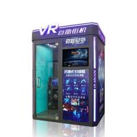 Quality Self Service Virtual Reality Arcade Game Machine Coin Operated With CE RoHS for sale