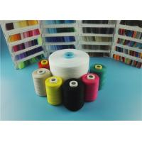 Best Clothing Knotless Plastic Cone 100% Spun Polyester Yarn 40s / 2  for Sewing Thread wholesale