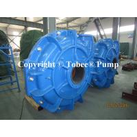 China Centrifugal Solid Handling Pump on sale