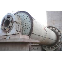 Quality Building Material Cement Ball Mill For Cement Grinding Spherical Roller Bearings for sale