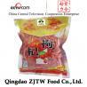 Best Top quality Ningxia goji berry wholesale