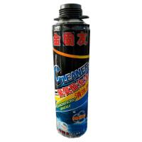 Colourless Polyurethane Foam Cleaner / Pu Foam Remover 600ml Volume