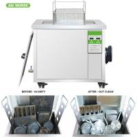 Quality Heated Stainless Steel Soak Tank Grease Kitchen Hood Filter 230L Capacity for sale