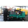 Buy cheap Cheap generator Weichai Ricardo 50kw diesel generator for sale from wholesalers