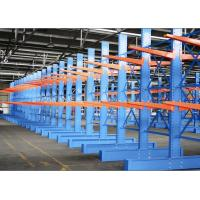 Quality Customized  Galvanized Cantilever Pallet Racking  by  Strong Arm Firm Base Plate1 for sale