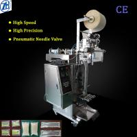 China 40-70 Bag / Min Automatic Liquid Packaging Machine 1600w 2000w Milk Pouch Packing Machine on sale