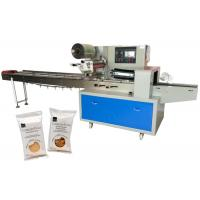 Quality Precise Wrap Packing Machine Pillow Package High Sensitivity Long Life Span for sale