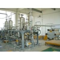Quality High Capacity Electrolyzing Raw Water Hydrogen Generator Plans 250m3/h for sale