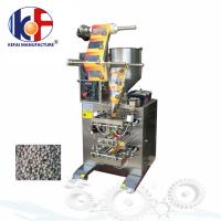 Quality Volumetric cups Vertical Automatic Granule Packaging Machine (Upgraded version) for sale