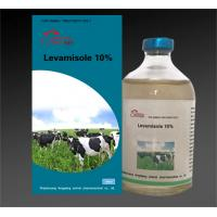 Quality Liquid Injection Levamisole 10% Item NO.:LI026 for sale