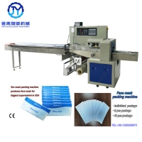 Quality 50pcs Disposable Mask Face Mask Packing Machine for sale