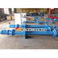 Quality Professional Vertical Submersible slurry pump for drilling well for sale