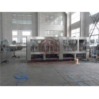 Quality Custom Made Automatic Water Bottle Filling System / Drinking Water Filling Machine for sale
