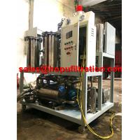Quality Cooking Oil Purification Plant, Used Vegetable Oil Regeneration Plant,palm oil or virgin coconut oil filtration machine for sale
