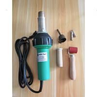 Quality 110V hot air tool be used for welding or shrinking plastic for sale