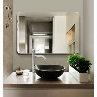 Buy cheap silver wall mounted frameless bathroom mirror, Anti-frog wallmouted LED mirror from wholesalers