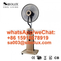 Quality 2021 High Quality Wholesale Remote Control 16 Inch Water Mist Spray Electric Stand Fan for office and home appliances for sale