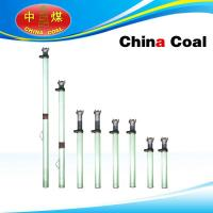 Quality DWB light single hydraulic prop for sale