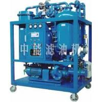 Quality Sell Turbine Oil Purifier for sale