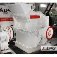 Quality PXJ Series Mine Crusher For Soft Material , Foam , Cement Plate, Limestone for sale