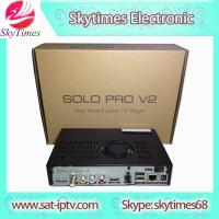 Best Digital satellite tv receiver enigma 2 Cccam wholesale