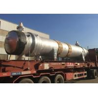 Quality Stamp Stainless Steel Chemical Pressure Vessels  PSA Feed Gas Cooler ID1525 X 8766 for sale