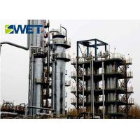 Quality 1.25 MPa Automatic Industrial Boilers And Heat Recovery Steam Generators for sale