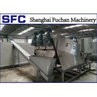 Quality Wastewater Treatment Sludge Dewatering Machine , Volute Dewatering Press for sale
