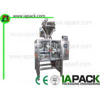 China Snacks Auto Pouch Packing Machine , Semi Automatic Bagging Machine on sale