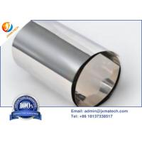 Quality Bright Surface Pure Platinum Metal Foil 99.95% Purity With Good Ductility for sale