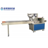 Quality Dual Inverters Controller Low Noise 2.6KW Food Packaging Machine for sale