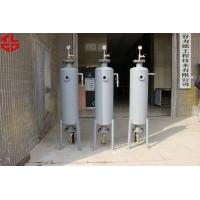Buy cheap Three Column LPG Deodorization Tower , LPG Filters 0.5-1.5MPa Air Pressure from wholesalers
