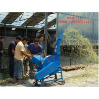 Quality hot selling Grass chopping machine 0086-13939083413 for sale