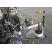 Quality Direct sale automatic labeling machine accessories tomato sauce bottle labeling for sale