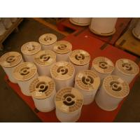 Quality Insulate copper wire 0.3 polyster for sale