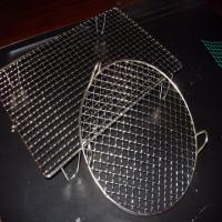 Quality bbq grill mesh for sale