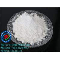 Quality Clotrimazole Powder Feed Additives CAS 23593-75-1 For Broad Spectrum Antifungal for sale