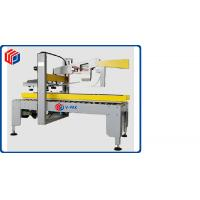 Quality 0.5 - 0.7 MPa Case Sealer Machine , Cover Folding / Center Sealing Machine for sale