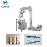 Buy cheap 2.5kw 60bags/Min SUS304 Salt Packing Machine With Teflon from wholesalers