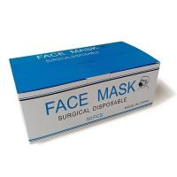 Quality Disposable Non Woven Surgical Face Mask for sale
