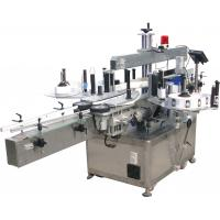 Quality 5 Gallon Cap Double Sided Automatic Labeling Machine For Sticker Self Adhesive for sale