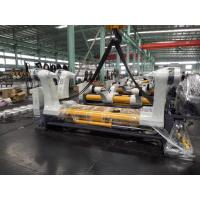 Quality Cardboard Hydraulic Shaftless Mill Roll Stand 50Hz Frequency 1 Year Warranty for sale