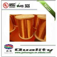 Quality enamelled copper wire swg39/0.13 pew130/155 for sale