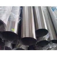 Quality 316 / 316L / 316Ti Round Stainless Steel Welded Pipe , Thick Wall SS Tubes for sale