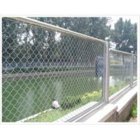 Quality Electro Galvanized Diammond Wire Mesh Chain Link Fence Mesh With Good Quality for sale