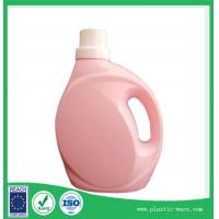 Quality PE 2 L Laundry detergent bottles in pink blue green color treatment pump for sale
