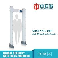 Quality Archway Portable Metal Detector Security Gate 100 Working Frequency For Bank for sale